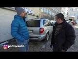 Крайслер Гранд Вояджер Как можно продать автомобиль без объявления на авто ру