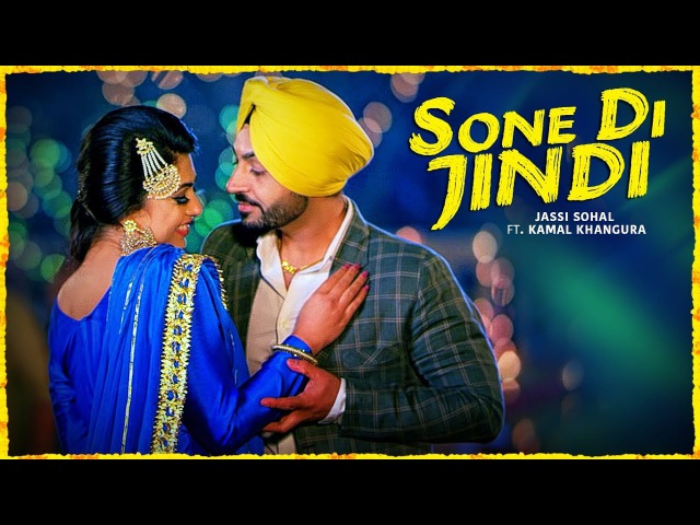 Sone Di Jindi Jassi Sohal Full Song G Guri Latest Punjabi Songs 2017