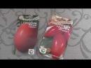 По совету друзей купил эти хорошие сорта томатов