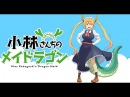 Kobayashi-san Chi no Maid Dragon-Opening (fhána - Aozora no Rhapsody)