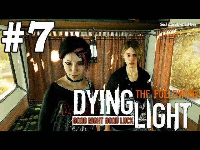 Dying Light The Following PS4 Прохождение 7 Собрание Тор и Неразрывные узы