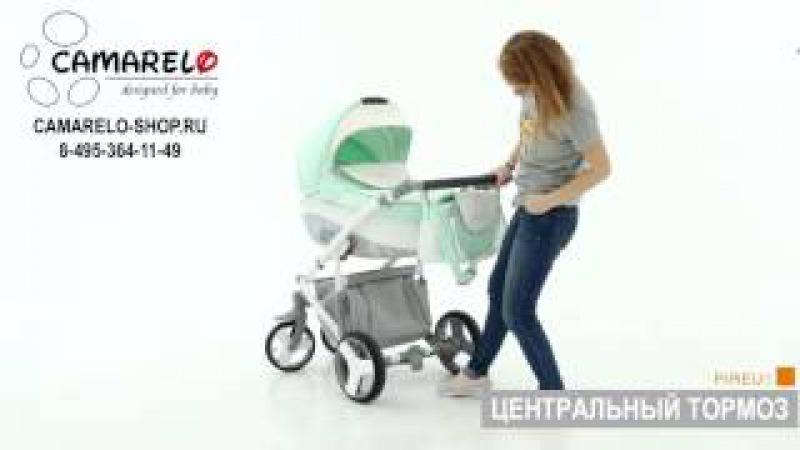 Camarelo Pireus - обзор детской коляски Camarelo Pireus 3 в 1, отзывы родителей