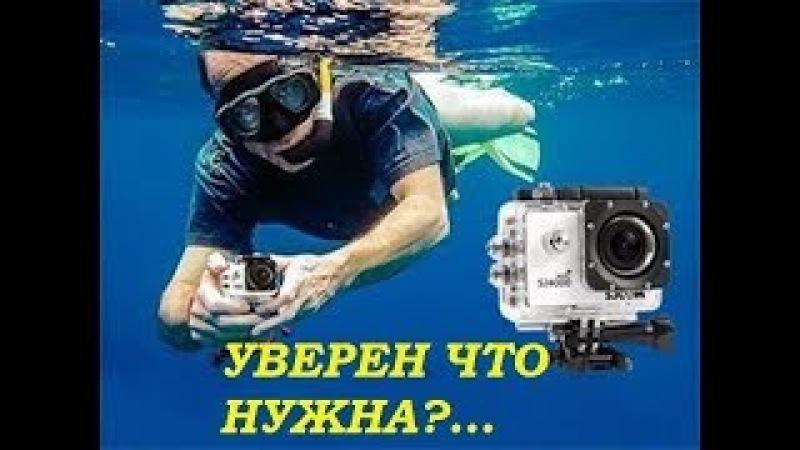 Экшн камера SJ4000 обзор качества ПОДВОДНОЙ съёмки НЕДОРОГАЯ action camera