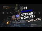 Dark Souls 1 - Random STREAM Moments #4
