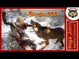 The Elder Scrolls V Skyrim + SkyRe #236