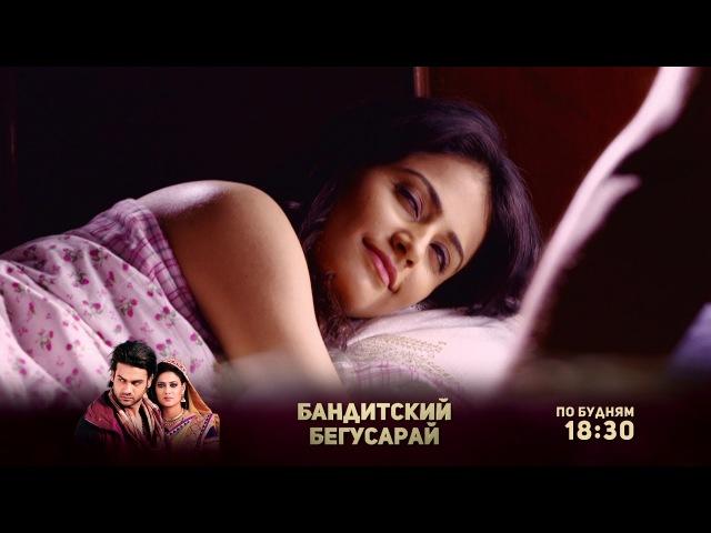 Сериалы на ZEE TV Россия в новое время 12