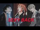 Maknae line ▪ SEXY BACK 「collab」