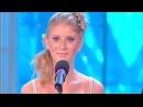 Анастасия Сорокова — Черный ворон на старославянском Прекрасные голос и песня…