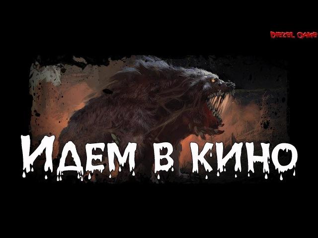 Desolate (3) РЛС Купол - Кинотеатр Южный берег - Маяк надежда - Прохождение на русском