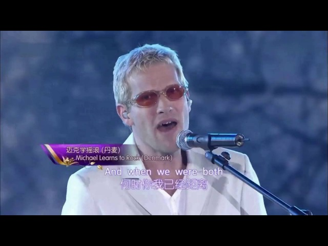 Michael Learns to Rock(MLTR) 《Fairy Tale》1080P