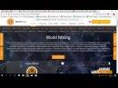 World Mining Coinmix Проверенные и качественные сервисы облачного майнинга с бонусами Платят