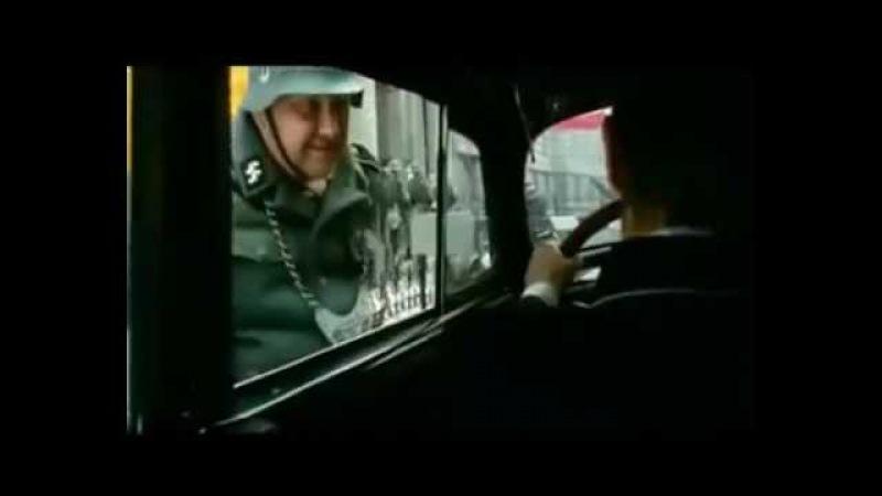 Песня на немецком:Айн цвай полицай.
