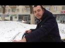 Мини снегоход вьюгаЗиД