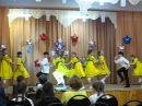 Концерт на 8 Марта 2016 г., Танец Вася-Василек, 4 класс ОЭО.