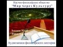 Аудиолекция Взрослые и дети 445