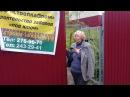 Договор №10.06.2017. Абашева Валерия Михайловна. Забор из профнастила
