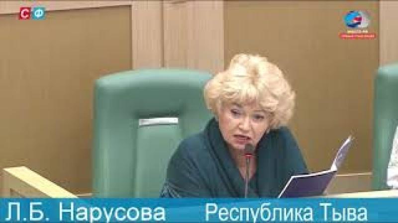 Нарусова в СФ о диссертации Мединского: «Совершенно недостойная история»