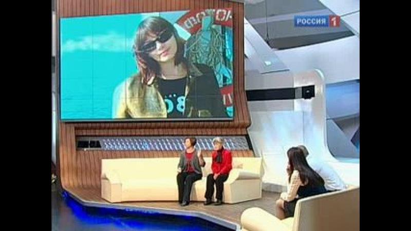 Прямой эфир / Война за наследство погибших стюардесс / Видео / Russia.tv