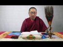Учение Хамба Ламы Этигэлова от 18 декабря в 30 лунный день.