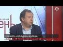 Княжицький Необхідно обмежити прокат рос фільмів в Україні ІнфоДень 24 11 17
