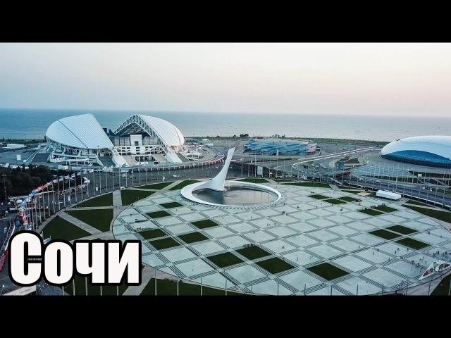 Весь Сочи в одном видео Снег и море Люкс и Нищета Квадратный Макс
