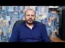 Отзыв нашего дилера Павельева Константина компания Потолок рф