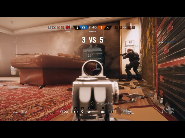 Банк TDM захват позиции Fuze / Tom Clancy's Rainbow Six: Siege
