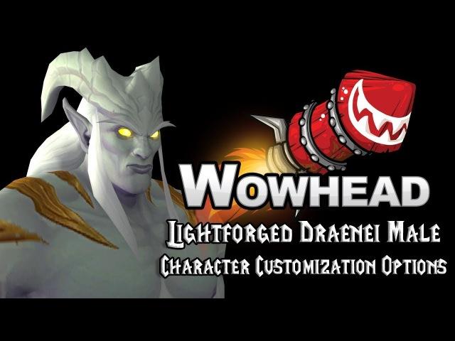Lightforged Draenei Male Character Customization Options