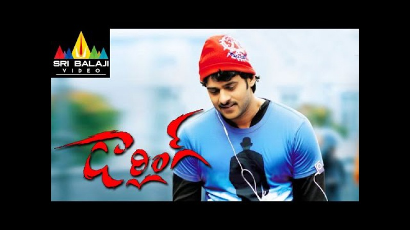 Darling Telugu Full Movie | Latest Telugu Full Movies | Prabhas, Kajal Agarwal | Sri Balaji Video