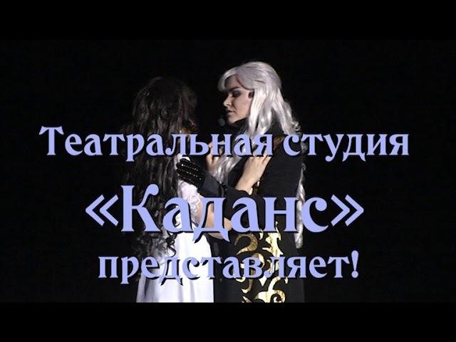 Мюзикл Элизабет