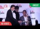 UNCUT Jio Filmfare Awards 2018 Press Conference Shahrukh Khan Jitesh Pillai