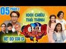 Bảo Kun - Quang Bảo hào hứng nghe các hotgirl hé lộ tuyệt chiêu thả thính | GMTY 5 | Phần 2 😍