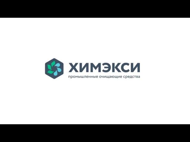 «К2-Экси» - Слабо-кислотный препарат для очистки сантехнического оборудования. (1)