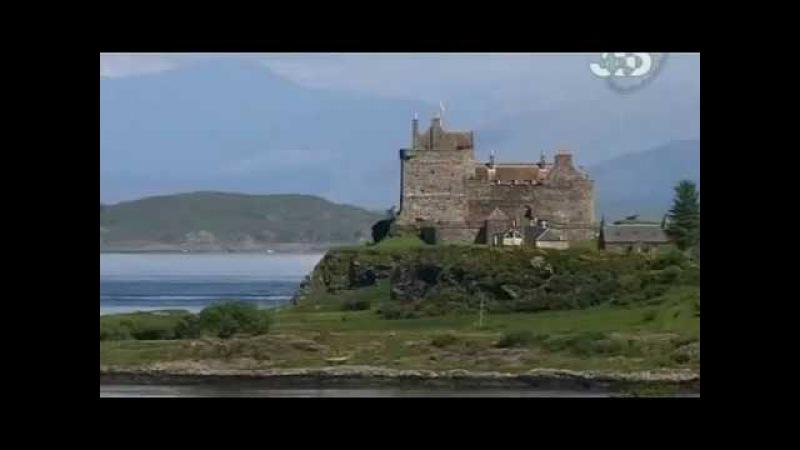 Кланы Шотландии - 10 серия. Маклины - Мечи наемников