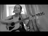 Штрихкоды Эмма М (кавер, гитара)