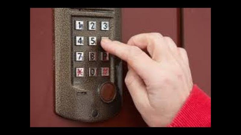 Отдельные квитанции за обслуживание домофона оплачивать не нужно