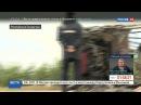 Новости на «Россия 24» • Сезон • Страшное ДТП в Татарстане: у автобуса оторвало колесо