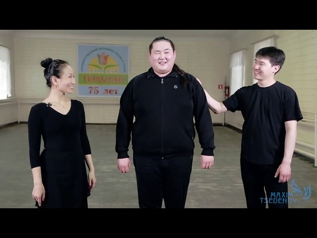 Калмыцкий танец. Перепляс. Урок танцев с Людмилой и Юрой Бадмаевыми!