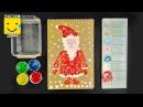 Как нарисовать Деда Мороза пальчиковыми красками. Видео урок для детей от 3 лет