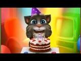Мой говорящий Кот Том: Первый ДЕНЬ РОЖДЕНИЯ КОТА тома #2