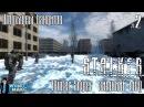 S T A L K E R Winter Sniper Зимний мод Штурм Бандитов 2
