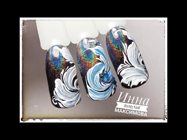❤ Втирка ПРИЗМА на ногтях ❤ КРАСИВЫЙ и ПРОСТОЙ дизайн ногтей ❤ Дизайн ногтей ге...