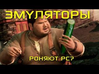 ОНИ ЭТО СДЕЛАЛИ?! GOW и Uncharted на PC в 4К