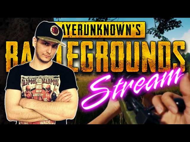 ПАБЛИК ПРАК 🎃 PUBG PLAYERUNKNOWN'S BATTLEGROUNDS