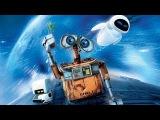 Робот Валл И  1 Серия - ПОЛНАЯ ВЕРСИЯ   Robot Wall E 1 Series - FULL VERSION New Game