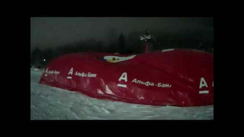 LOGOISK - 2018. Airbag