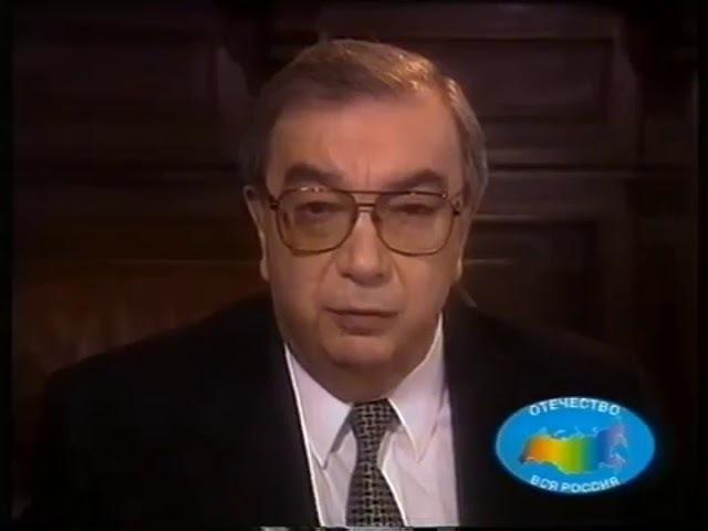 Политическая реклама (1999) Отечество - Вся Россия