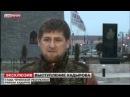 рамзан кадыров говорит про украину