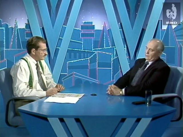 Час Пик (1-й канал Останкино, 21.07.1994)