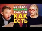 #3 - МУДАРЕВ ГОВОРИТ! | Дикий Digital | Короткометражный фильм | 18+
